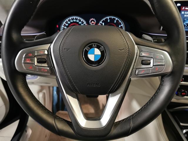 fotoG 13 del BMW Serie 7 740d xDrive 235 kW (320 CV) 320cv Diésel del 2018 en Asturias