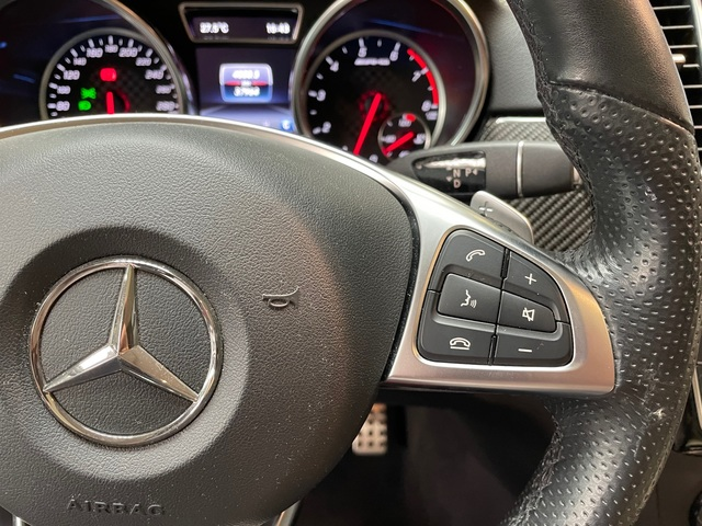 Mercedes-Benz Clase GLE GLE Coupe 43 AMG 4MATIC 287 kW (390 CV)