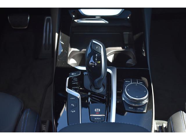 fotoG 14 del BMW X3 xDrive30e 215 kW (292 CV) 292cv Híbrido Electro/Gasolina del 2021 en Pontevedra