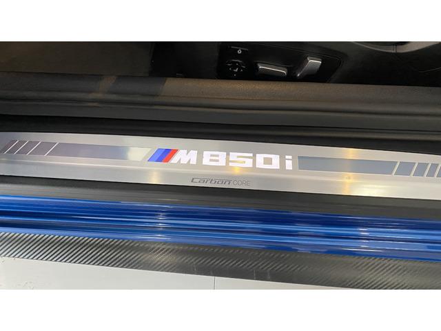 BMW Serie 8 M850i xDrive coupé 390 kW (530 CV)