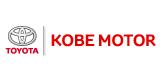 concesionario KOBE MOTOR S.L.