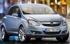 Opel Corsa 1.3 ecoFLEX Essentia de ocasion en Sevilla