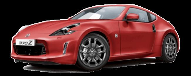 coches Nissan 370 Z seminuevos