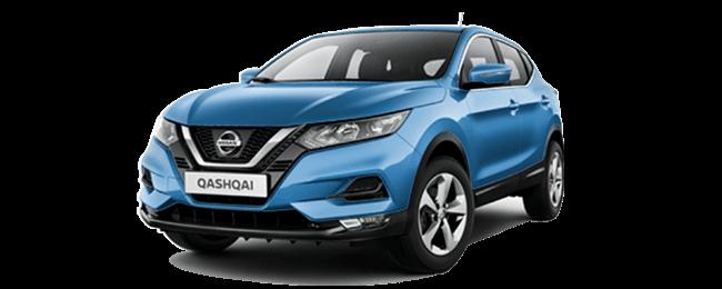 coches Nissan Qashqai seminuevos